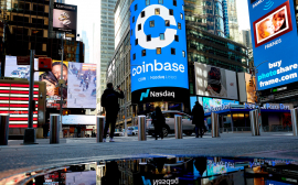 Coinbase reported record profits in first report as public company