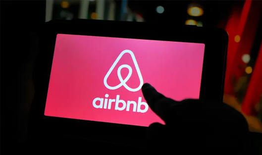 IPO of Airbnb expected in December 2020