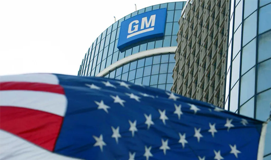 General Motors recalls cars due to battery problems
