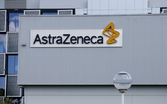 Permission to use the AstraZeneca's vaccine is in question