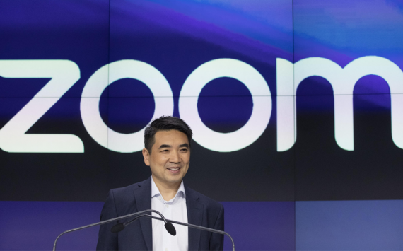 Zoom reported quarterly results
