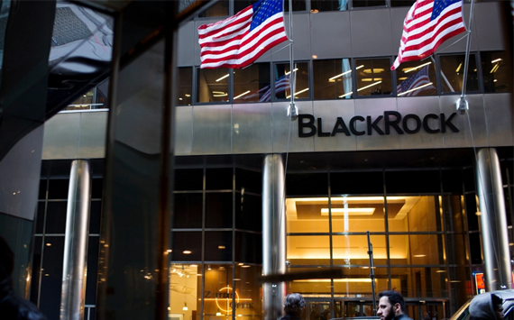 BlackRock has opened a vacancy for a vice president in the blockchain sector