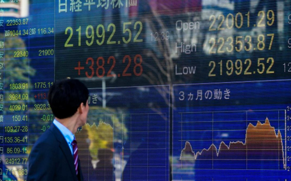 Asian indices fall in trading
