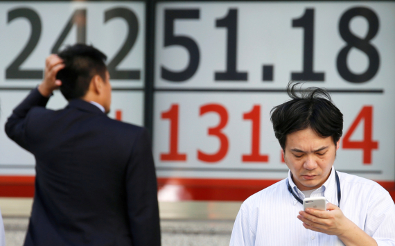 Nikkei Index declined