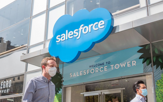 Salesforce stocks fell