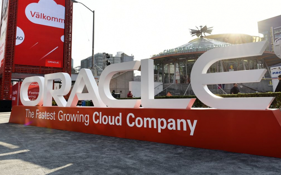 Oracle's quarterly report beat Wall Street estimates