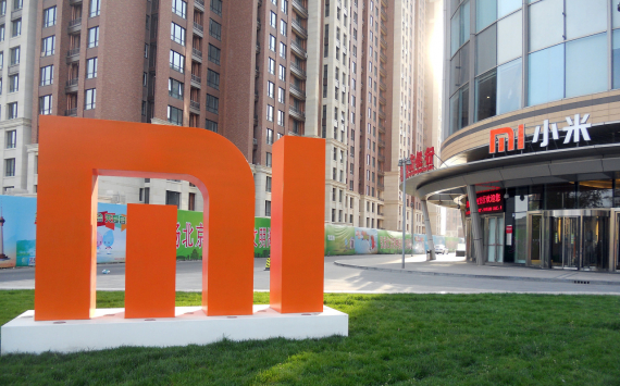 US court ruling suspends ban on investment in China's Xiaomi