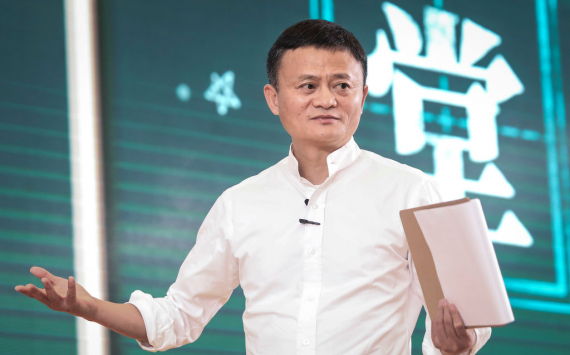 Chinese authorities fined Alibaba 2.8 billion dollars