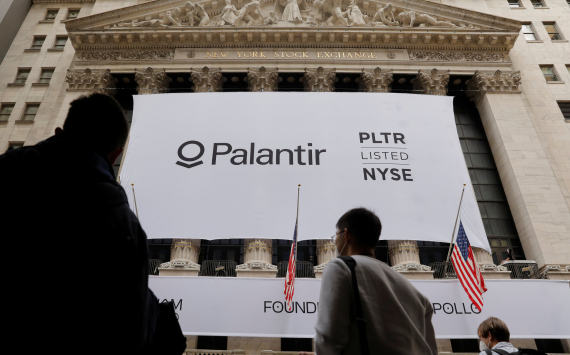 Palantir reports revenue growth of 49%